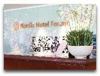отель Nordic Hotel Forum: Ресепшн