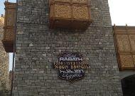 отель Rabath Akhaltsikhe: Вход в отель