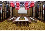 отель Novotel Ha Long Bay Hotel: конференц-зал