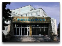 санаторий Нуфэрул Алб: Здание поликлиники