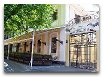 отель Одесский Дворик: Летняя веранда