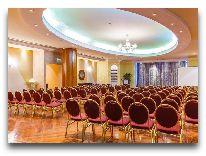 отель Ramada Plaza Astana: Конференц зал
