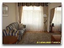 санаторий Ок-Жетпес: Номер Люкс 2-х комнатный 1 класса