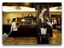 отель Rixwell Old Riga Palace: Ресепшен