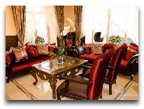 отель Rixwell Old Riga Palace: Лобби