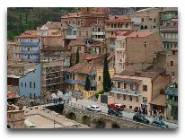 отель Old Tiflis: Вид на старый город
