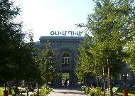отель Olimpia Jermuk: Фасад