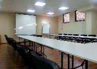 санаторий Olymp II: Конференц-зал