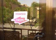 отель Omar Khayam: Вход в отель