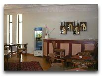 отель Omar Khayam: Бар отеля