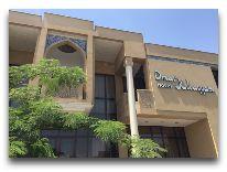 отель Omar Khayam: Фасад отеля