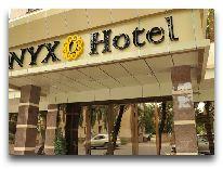 отель Onyx