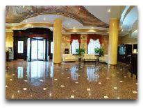 отель Opera: Reception