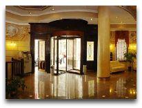 отель Opera: Лобби