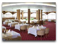 отель Ореанда: Ресторан