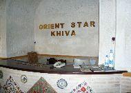 отель Orient Star (медресе): Ресепшен отеля
