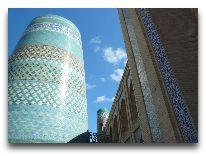 отель Orient Star (медресе): Минарет и отель