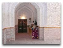 отель Orient Star (медресе): Сувенирный магазин отеля
