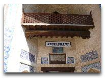 отель Orient Star (медресе): Вход в ресторан