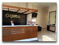отель Oriental: Реcепшен