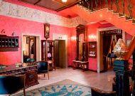 отель Отрада: Reception