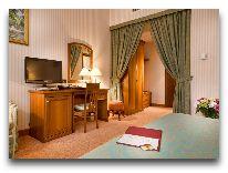 отель Отрада: Малый люкс