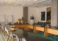 отель Otrar Hotel: Конференц зал