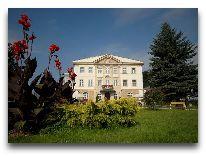 отель Pałac Brunów: Лето