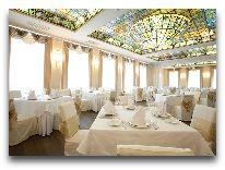 отель Palace Del Mar: Банкетный зал