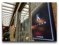 отель Hotell Palace: Ресторан Konrad