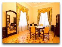 отель Палац: Номер Luxe № 4