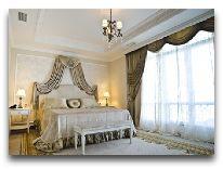 отель Palmira Palace: Номер Люкс Париж