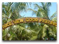 отель Palmira Resort: Дорога к пляжу