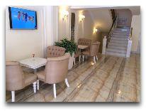 отель Paris Hotel Yerevan: Холл отеля