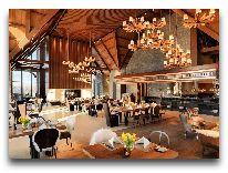 отель Park Chalet: Ресторан Asren