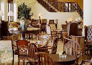 отель Park Haytt Hotel Saygon: Лобби