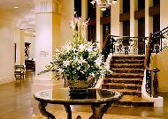 отель Park Haytt Hotel Saygon: Холл отеля