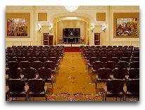 отель Park Haytt Hotel Saygon: Конференц-зал