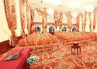 отель Park Hotel Bishkek: Конференц зал