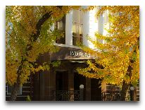 отель Park Hotel Bishkek: Фасад отеля