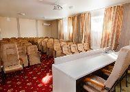 отель Park Отель: Конференц-зал