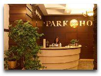 отель Park Отель: Reception