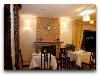 отель Park Отель: Ресторан