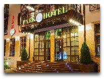 отель Park Отель: Фасад отеля