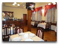отель Отель Парк: Ресторан