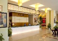 отель Park View Hotel Hue: Reception