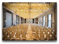 отель Pik Palace: Конференц зал