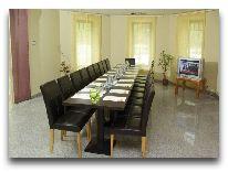 отель Pils: Конференц-зал