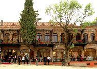 отель Pirosmani: Отель
