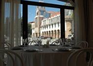 отель Pirosmani: Вид из окна ресторана